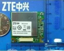供应特价MG2639四频GPRS模块