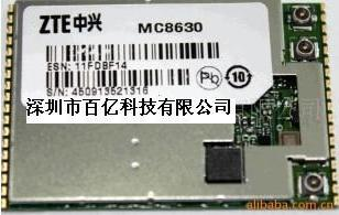 中兴MC8630模块图片