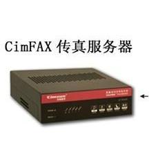 东莞供应传真机服务器P4210型传真服务器批发