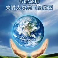 上海中央空调节能改造