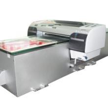 供应印刷机印刷机械设备塑料印刷机
