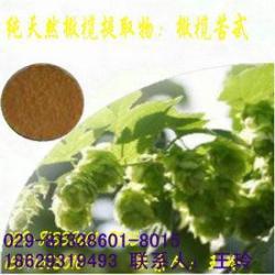 供应纯天然提取物橄榄苦甙20 40