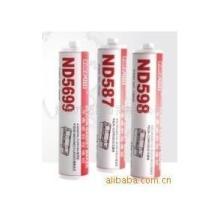 供应ND vibra-tite ND5699硅橡胶