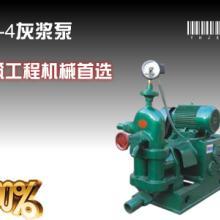 供应柱塞式灰浆泵
