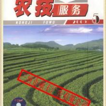 《农技服务》广告农机农药化肥种子广告贵州广告养殖广告农技服务广告