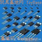 原厂供应LY61N、LY61C系列电压检测IC(复位ic)