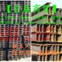12槽钢厂家12号槽钢价格图片