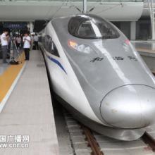 广州站高铁网上订票电话是什么