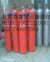供应回收1301灭火器出售