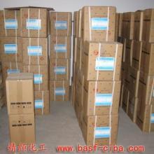 BASFFilamid丨Blue丨700FA溶剂蓝132丨