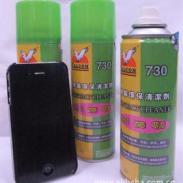 鹰牌电子专用屏幕环保清洗剂730图片