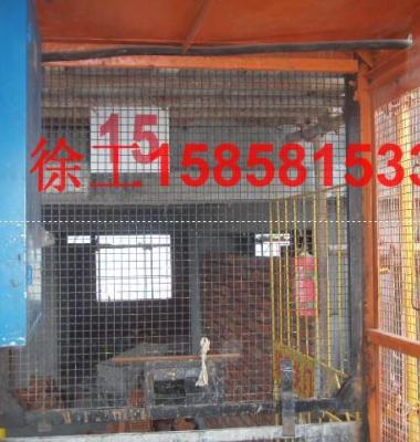 藏族图片/藏族样板图 (2)