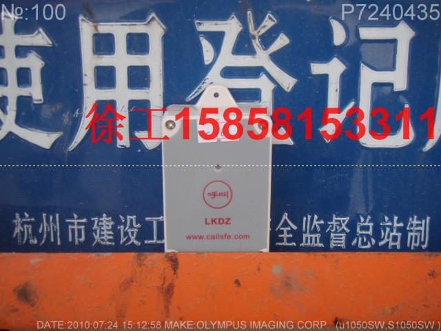 建筑庆阳定西陇南临夏回族甘南藏族销售