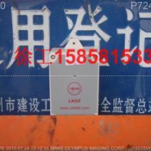 建筑庆阳定西陇南临夏回族甘南藏族朗开升降机电梯呼叫器厂家批发