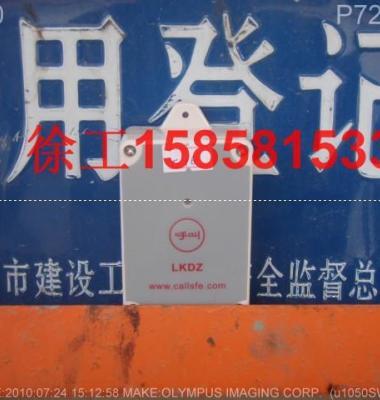 藏族图片/藏族样板图 (1)