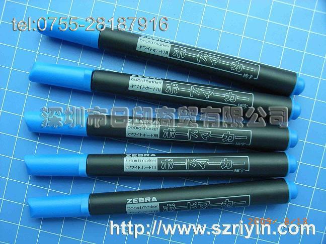 【正品保障】日本斑马YYR2细字白板笔 斑马白板笔 细字白板笔