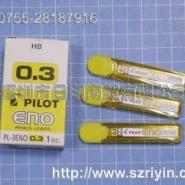 供应【正品保障】日本百乐ENO自动铅笔芯PL-3ENO 正品保障