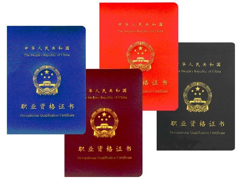 供应安庆代评职称安庆建筑类工程师建造师安庆代评