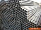 供应云南焊管总经销,云南昆明焊管总经销,昆明焊管代理商查询