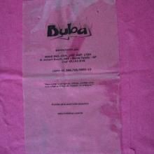 供应塑料袋(PE袋-PP袋-OPP袋塑料袋PE袋PP袋OPP袋
