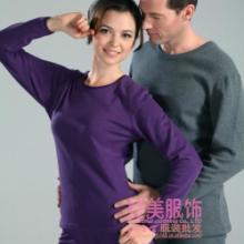 供应保暖内衣批发便宜保暖内衣批发最便宜保暖内衣批发低价保暖内衣