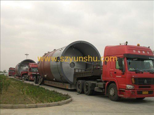供应大型锅炉运输服务