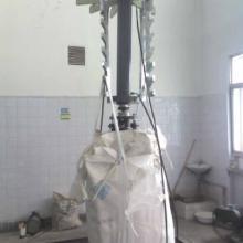 供应集装袋试验机