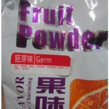 供应上海盾皇胚芽果味粉/珍珠奶茶原材料/休闲食品首选批发