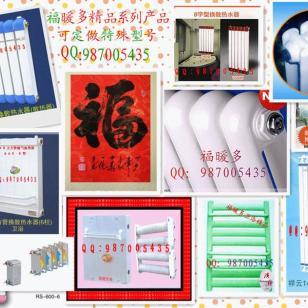 河北省隆化暖气片暖气换热器批发图片