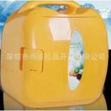 供应荣事达电子冷热箱BC-205汽车小电器车载冰箱