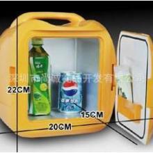 供应荣事达电子冷热箱BC-205汽车小电器车载冰箱批发