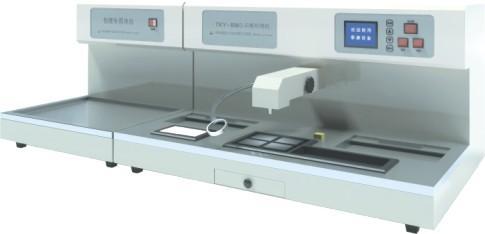 石蜡包埋机TKY-BMD 病理组织设备 液基细胞 病理诊断