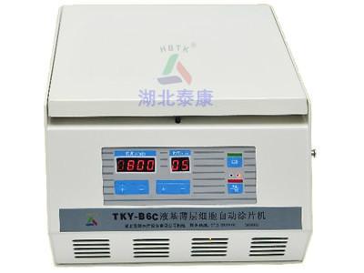 液基细胞设备液基薄层细胞涂片机TKY-B6C