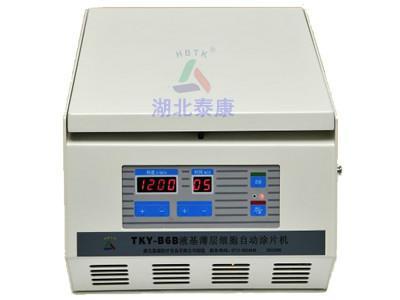 液基设备制片机 液基薄层细胞自动涂片机TKY-B6B