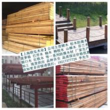供应柳桉木、柳桉木材、柳桉板材、柳桉地板、柳桉花架、柳桉扶手、柳桉木批发
