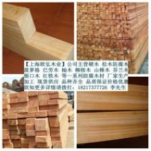 巴劳木多少钱一立方,巴劳木板材的价格,巴劳木地板价格,巴劳木批发厂家批发