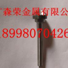 供应日本钨钢 P30 P20 P10硬质合金 钨钢价格 耐磨钨钢批发