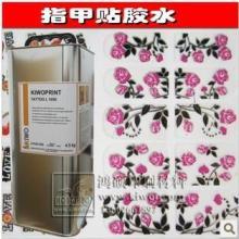 冷转印指甲贴胶水/KIWOPRINT TATTOO L 1050胶水