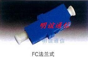 供应衰减器SC衰减器SC光纤衰减器FC衰减器LC衰减器