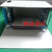 供应光纤适配器光缆箱12芯ODF箱24ODF箱48芯ODF箱批发
