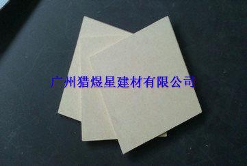 pvc发泡板图片/pvc发泡板样板图 (2)