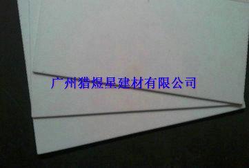 pvc发泡板图片/pvc发泡板样板图 (3)