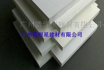 pvc发泡板图片/pvc发泡板样板图 (4)
