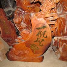 供应红豆杉根雕摆件 家居装饰摆设 根雕工艺品 木雕 木制摆件图片