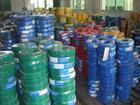 供应轻型聚氯乙稀护套软线