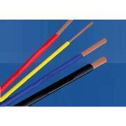 供应19芯控制电缆,24芯控制电缆,37芯控制电缆
