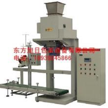 供应精细化工材料包装秤