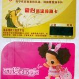供应郑州广告体温卡制作