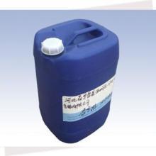 2013首选质量好价格低的废液塑料桶生产厂家,废液塑料桶