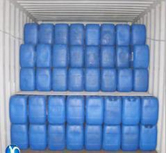 提供25升塑料化工桶厂家